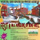 Festa all'Anzolo Rafael | 2night Eventi Venezia