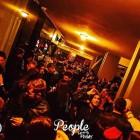 Venerdì People all'Imperial Club | 2night Eventi Venezia