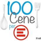 #100cene per Emergency a Venezia | 2night Eventi Venezia
