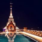 SKYvibes: l'evento glam di Venezia   2night Eventi Venezia