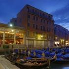 Al via le Carnival Nights Live dell'Hard Rock Cafe Venezia   2night Eventi Venezia