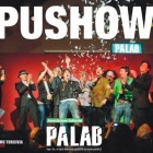 Pushow Con Le Malerbe Al Palab | 2night Eventi Palermo