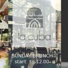 Sunday Brunch della Cuba | 2night Eventi Palermo