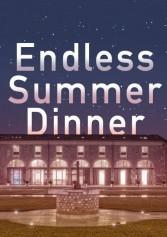 endless Summer Dinner In Hotel Veronesi La Torre   2night Eventi Verona