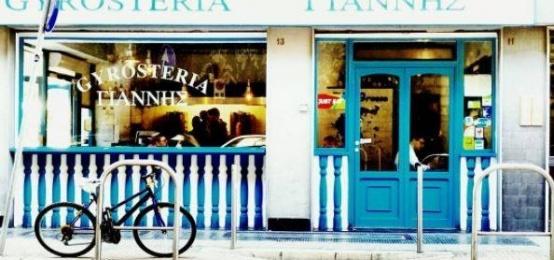 Yannis è anche in zona Ateneo a Bari