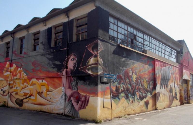 via tunisi murales axe miedo