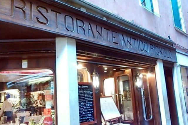 antico pignolo i ristoranti nelle piccole calli a venezia