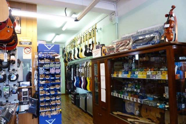 guitar shop negrar