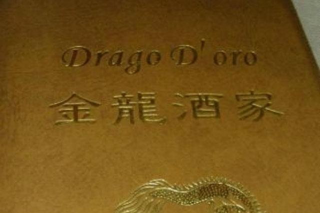 ristoranti cinesi a napoli, drago d'oro
