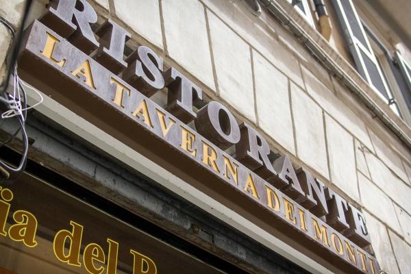 taverna dei monti roma monti cucina romana abbacchio al forno con patate dove mangiare il migliore abbacchio a roma