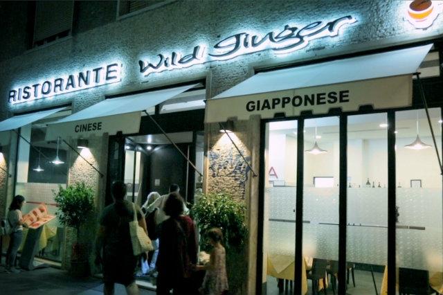 wild ginger, partita a roma