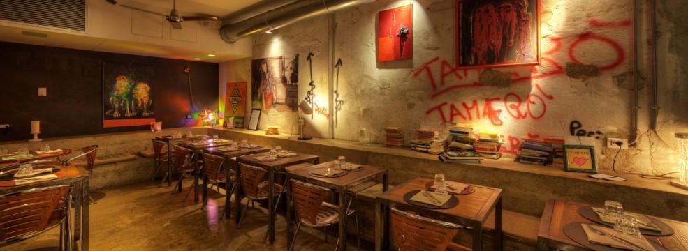 Tamerò Pasta Bar Restaurant