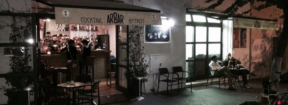 Arbar