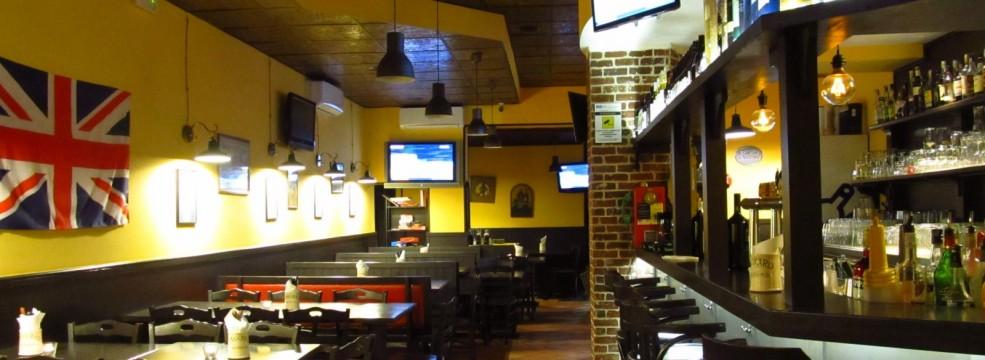 Tankard Pub